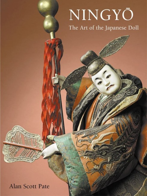 Ningyo, The Art of the Japanese Doll