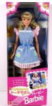 baking barbie 1998