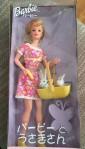 bunny barbie 2000